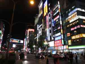 Living Abroad Tokyo lights busy