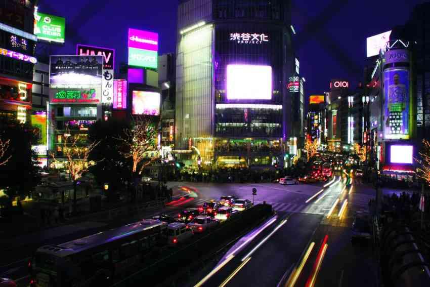 Tokyo Japan Cybercity