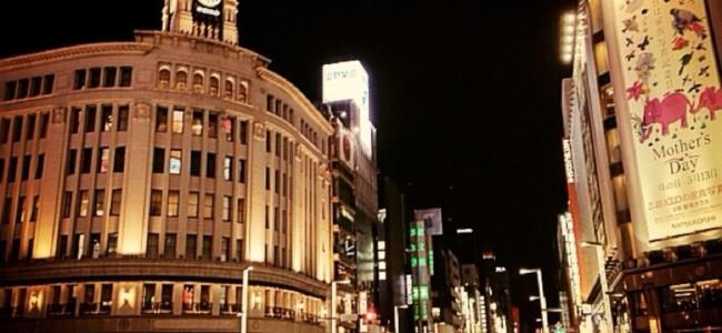 Spa Hotel Tokyo