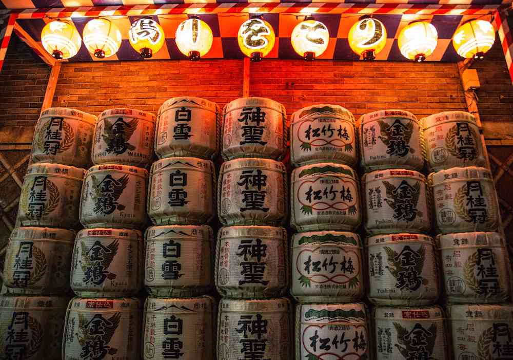 One of many sake barrel collections: Kyoto is quite serious about its sake.