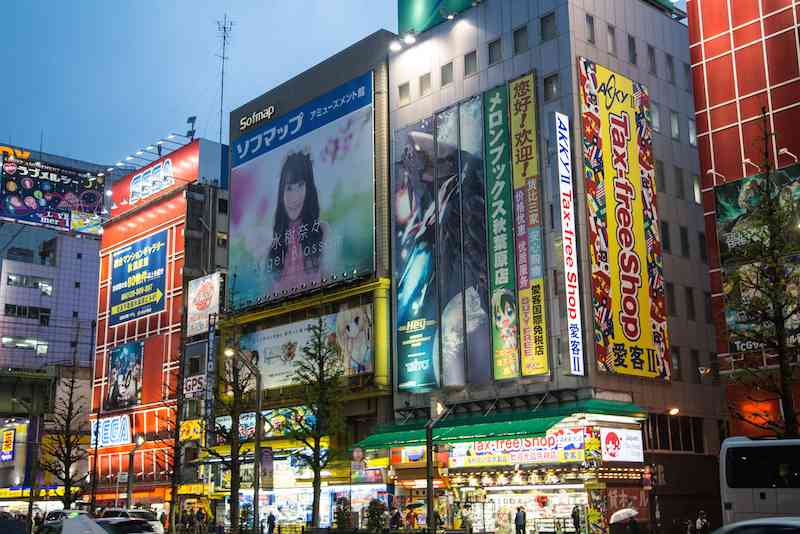 Akihabara Signs