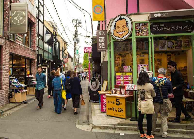 Harajuku Alleys