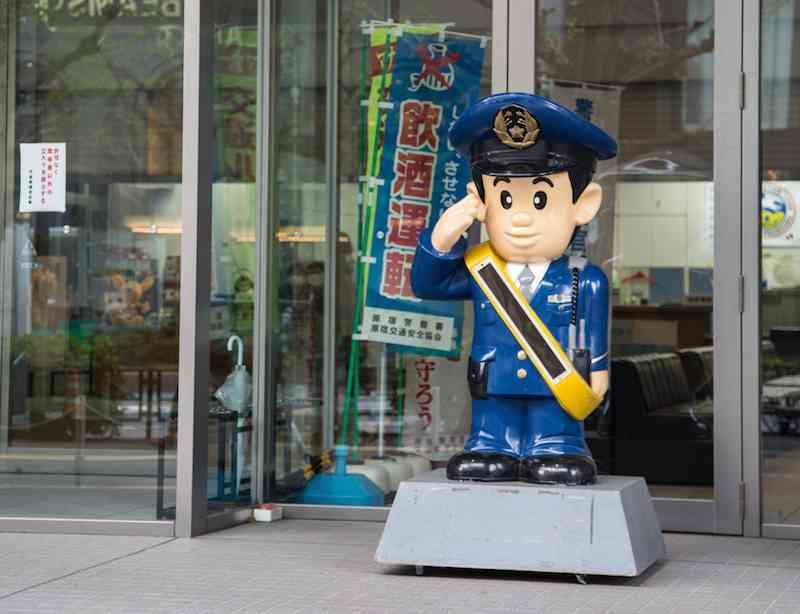 Harajuku Police