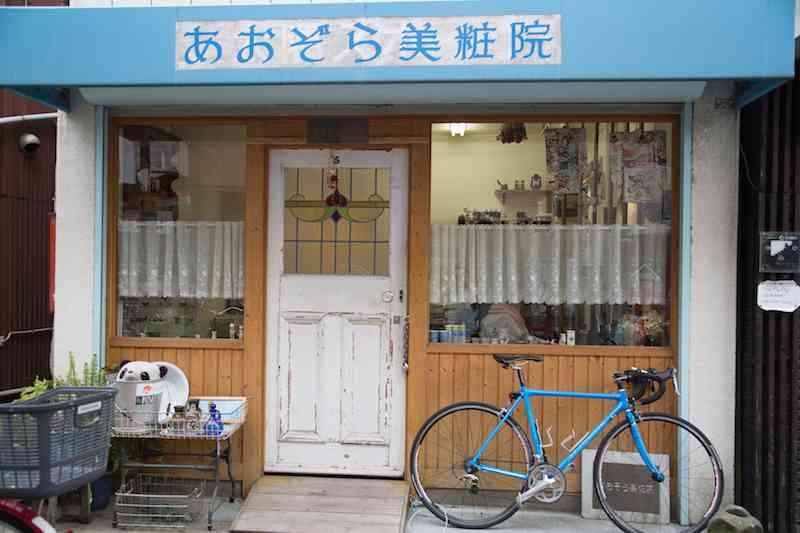 Yanaka Ginza shop