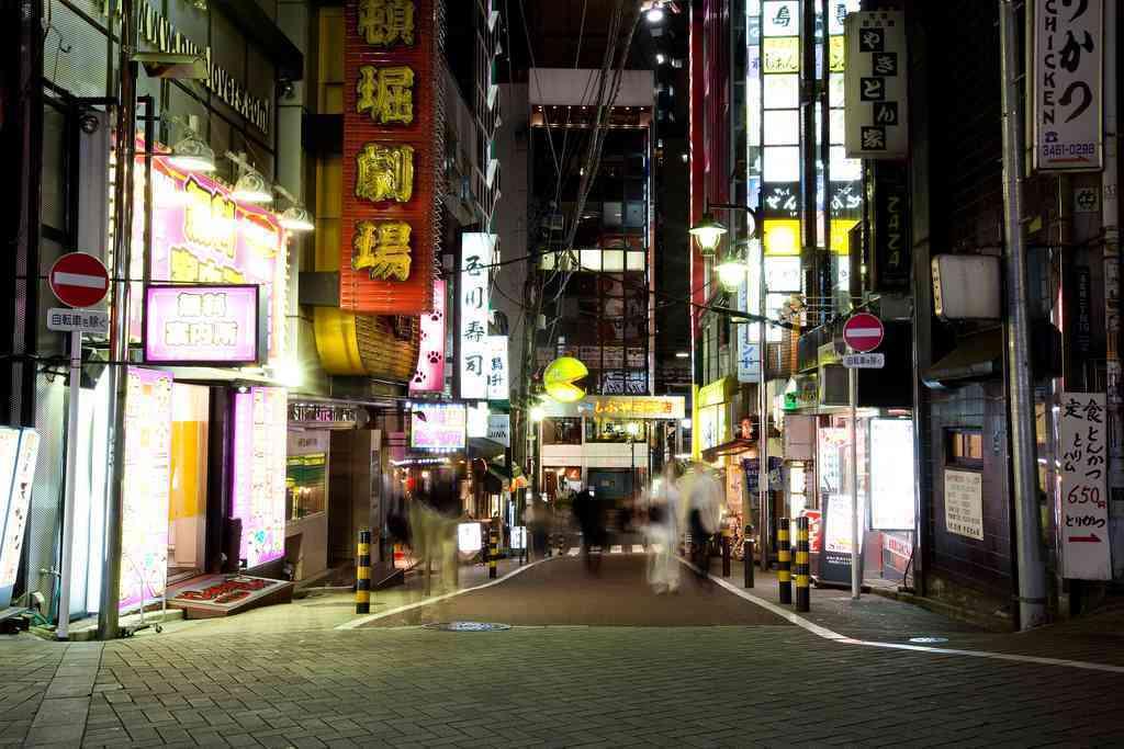 Love Hotel Hill Shibuya