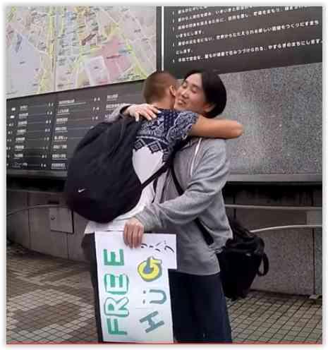 Tokyo Free Hug