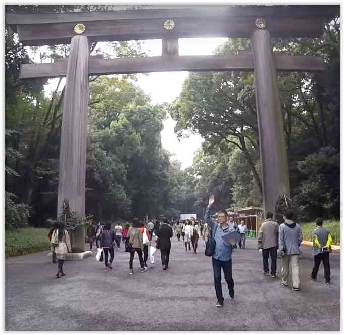 Tokyo Meiji