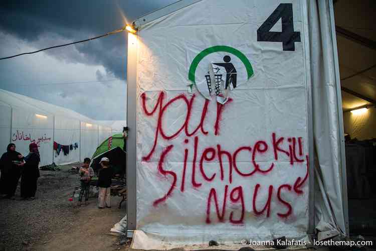 Your Silence is Killing Us - Idomeni refugee camp