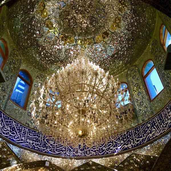 Janice Lintz Iraq Imam Ali Mosque Najaf