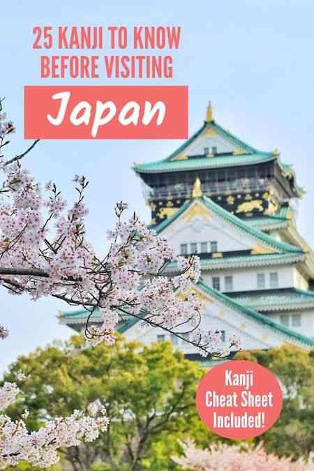 Kanji Cheat Sheet for Japan
