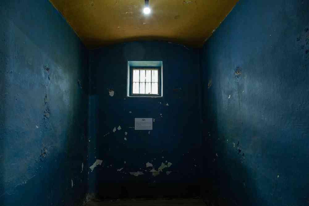 Ushuaia Prison Cell